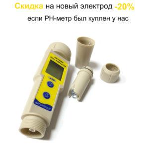 Сменный электрод к рН-метру РН-035