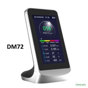 Газоанализатор качества воздуха DM72