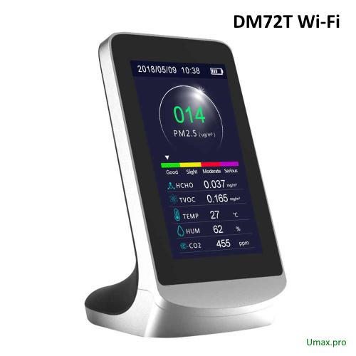 Газоанализатор качества воздуха DM72T, углекислый газ, формальдегид, TVOC, микрочастицы, влажность, температура